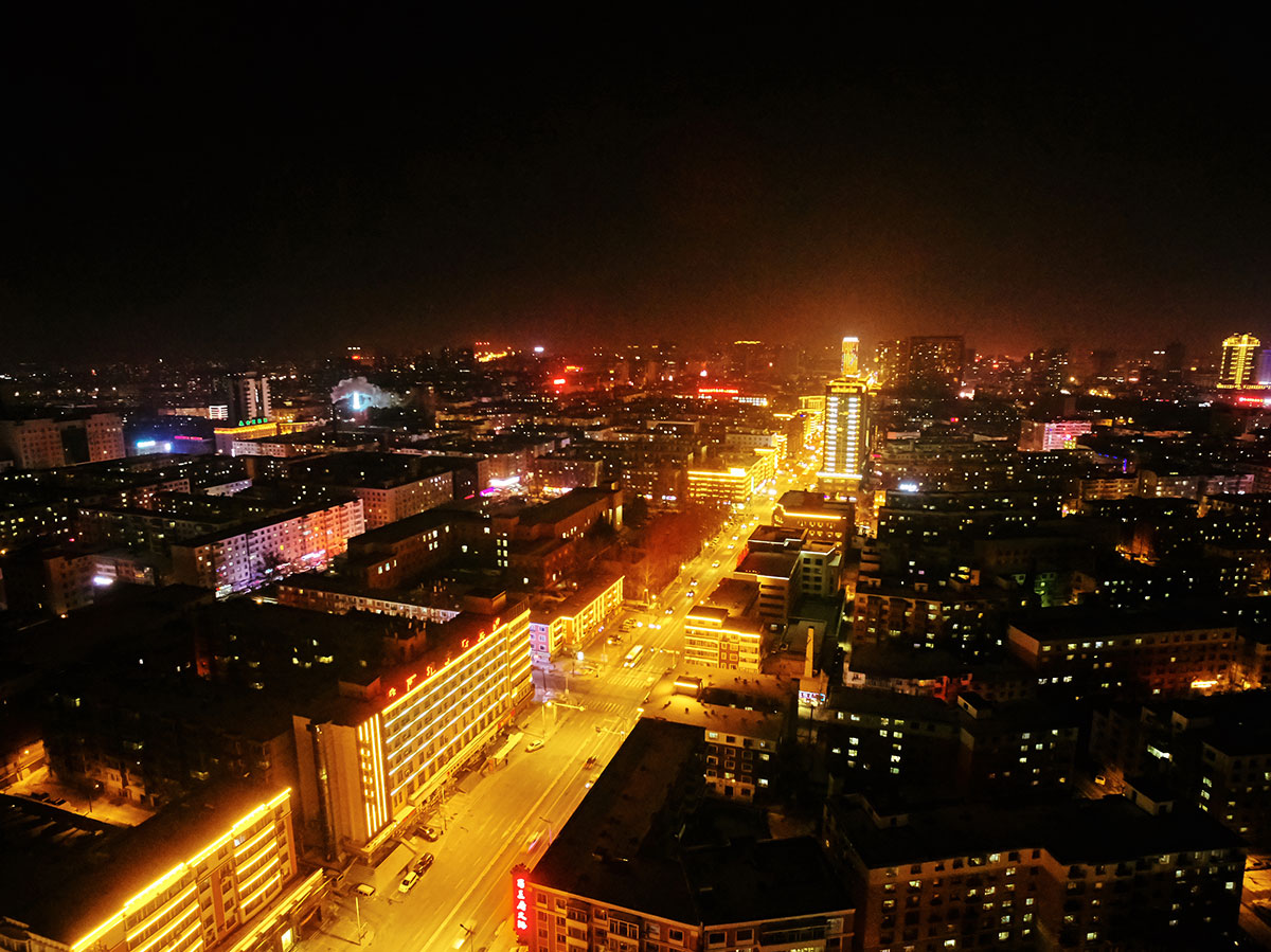 Changchun Construction Street